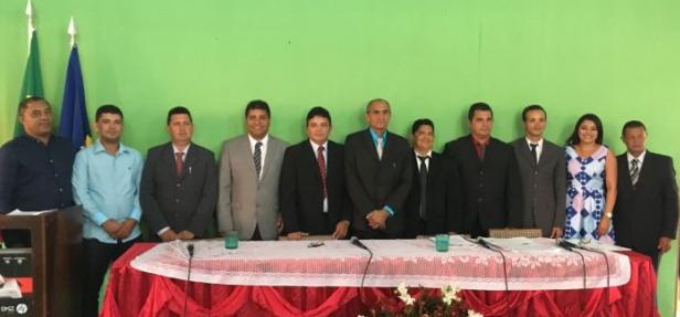 Photo of Câmara Municipal de Bequimão recebe hoje a Juíza da Comarca de Bequimão durante sessão