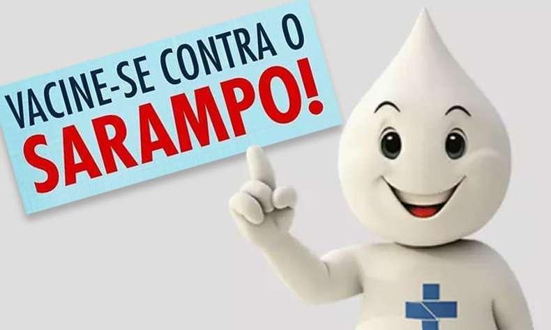 Photo of Bequimão terá Dia D de combate ao sarampo, nesta quinta-feira (5)