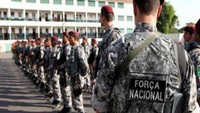 Photo of Bequimão está entre os 98 municípios que têm pedido da Força Nacional aprovado para as eleições