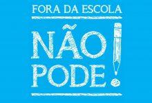 Photo of Bequimão participa de oficinas sobre Busca Ativa Escolar