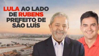 Photo of Lula declara apoio a Rubens: ´vai governar como eu e Flávio Dino´